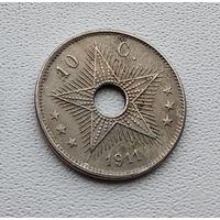 Бельгийское Конго 10 сантимов, 1911  4-11-42