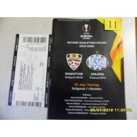 Шахтер (Солигорск) VS ESBJERG (DEN). Лига Европы УЕФА /Программа +БИЛЕТ/