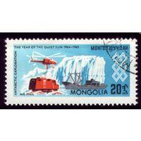 1 марка 1965 год Монголия 383