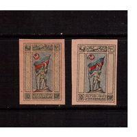 Азербайджан-1920 (Мих.1у) * , (сдвиг крас.цвета) Гражданская война