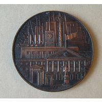 Медаль Ленинград. Ленсовет