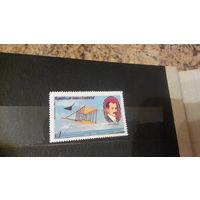Транспорт, авиация, самолеты, воздушный флот, марка, Гвинея