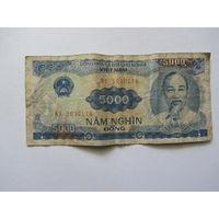 Вьетнам , 5000.