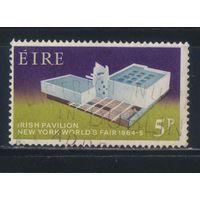 Ирландия Респ 1964 Павильон Ирландии на Международной выставке в Нью-Йорке 1964-5гг. #165