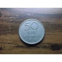 Швеция 50 оре 1966