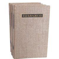 П. П. Бажов. Сочинения в 3 томах (комплект из 3 книг). Цена указана за 1 книгу!