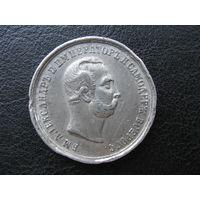 Медаль В память освобождения крестьян 1861 Rare!