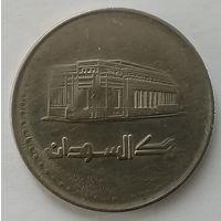 Судан 50 гирш