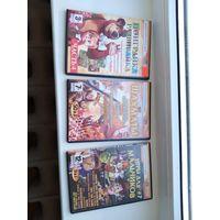 CD диски для детей с детскими играми, цена за все