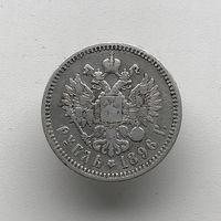 Рубль 1896 г. (А.Г) Николай ll