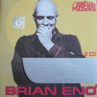 MP3: Brian Eno. Discography (2xCD)