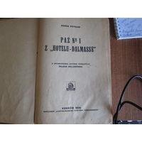 Книга на польском языке.