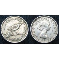 W: Новая Зеландия 6 пенсов 1965 (68)