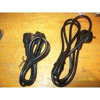 Новый сетевой кабель для монитора,пк