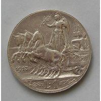 Италия, 1 Лира 1913, Серебро (17)