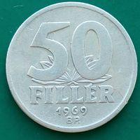50 филлеров 1969 ВЕНГРИЯ