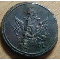 Деньга 1805г КМ