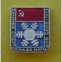 Зимняя спартакиада народов СССР. 1974 года. 687.