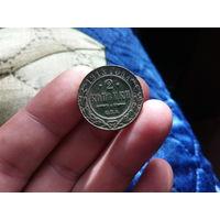 Красивая монетка - 2 коп 1913 года-из личной коллекции...