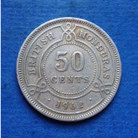 Британский Гондурас колония 50 центов 1962 тираж 50000