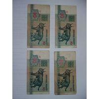 10 рублей 1992 года РБ 4 штуки