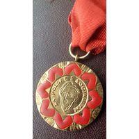 Медаль РП