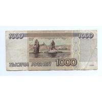 1000 рублей 1995 Россия