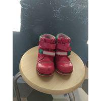 Ботинки шаговита размер 23, 14 см по стельке,ортопедическая стелька, кожа