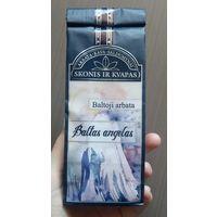 Белый чай Baltas Angelas