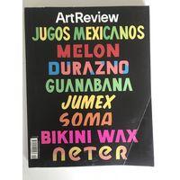 ArtReview - Jugos Mexicanos