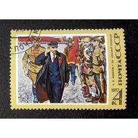 СССР 1977 г. 107 День Рождения В.И. Ленина, Ленин на Красной Площади. Живопись, полная серия из 1 марки #0176-Л1P10