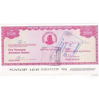 Zimbabwe Зимбабве - 5000 Dollars cheque 2003 UNC