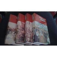 Страницы подвига. Сове.тская военно-патриотическая проза в четырех томах