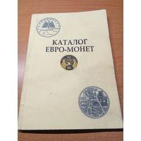 Каталог евро-монет