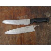 Ножи цена за 2 ножа