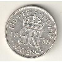 Великобритания 6 пенс 1939