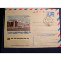 СССР 1977 ХМК СГ Москва Дни Казахской ССР на ВДНХ 60 лет