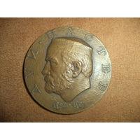 Настольная медаль Луи Пастер