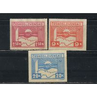 Чехословакия 3-я Респ 1945 Советско-чехословацкая дружба Кошице #411,412,414*