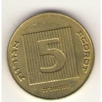 5 агорот 1995 г.