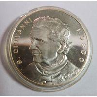 Медаль или жетон.200 лет лет со дня рождения  Иоанн Боско.. don bosco 1815-2015 г г .