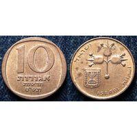 W: Израиль, 10 новых агорот 1980, Краузе КМ#108, бронза (720)