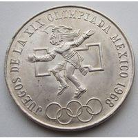 Мексика, 25 песо, 1968, серебро