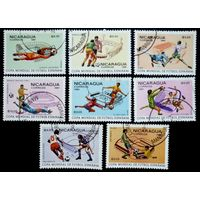 Никарагуа 1981, ЧМ Испания-82, ФУТБОЛ, СПОРТ, 8 марок, ГАШ.