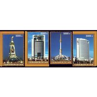 4 марки 2006 год Туркменистан Башни