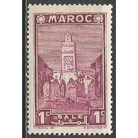 Французское Марокко. Город Сале. 1939г. Mi#139.