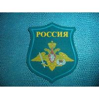 Нарукавный знак Воздушно- десантные войска России