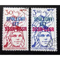 Чехословакия 1978 г. Совместный полет в космос СССР - Чехословакия. Гагарин, полная серия из 2 марок #0144-K1P11