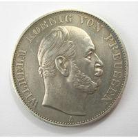 Талер победный Пруссия 1871