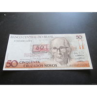 50 крузейро (крузадос) Бразилия, UNC